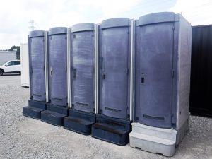 簡易トイレ【中古】