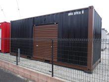コンテナ20フィート 4.5坪 シャッター1個 ブラウン&ブラック【展示品】